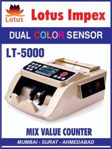 ClanTech DualColor sensor